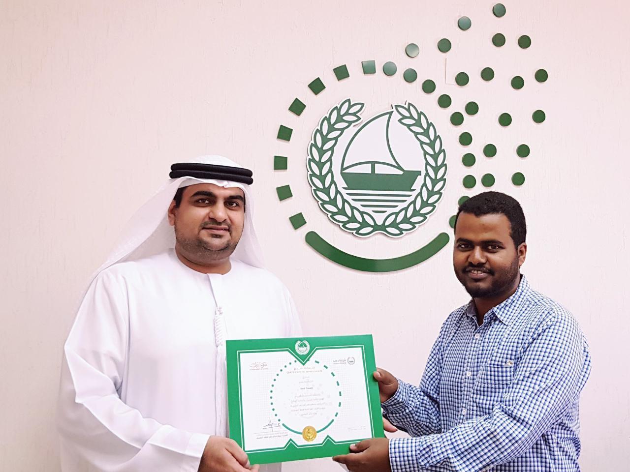 Seid Yassin awarded Certificate of Appreciation by Dubai Police